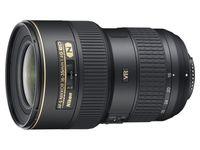 Optiques-Nikon-des-courtes-focales-sympathiques_declic_large
