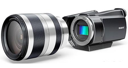 Camescope_sony_bis_450.JPG