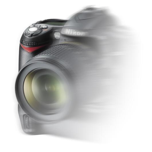 Nikon-d95 copie