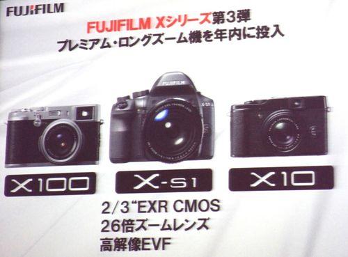 0000_screen_ 2011-10-05 à 16.39.33