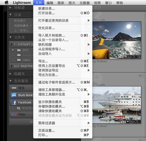 0000_screencopy_JFV_ 2012-01-10 à 08.49.31
