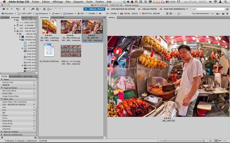 0000_screen_ 2012-07-27 à 14.33.12