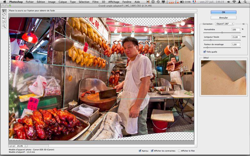 0000_screen_ 2012-07-27 à 14.19.38