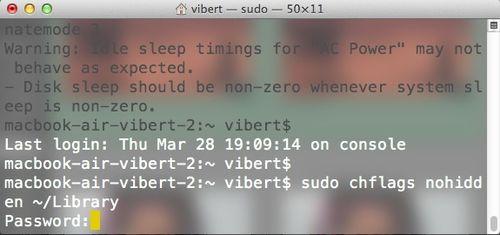 0000_screen_ 2013-03-28 à 22.59.26