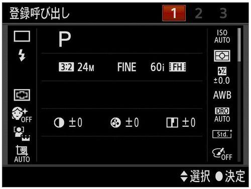 0000_screen_ 2012-11-11 à 21.53.56