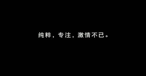 0000_SCREEN_VIB_ 2013-11-02 à 19.50.24